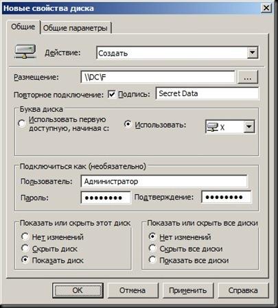 gppref4-05