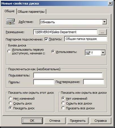 gppref4-07