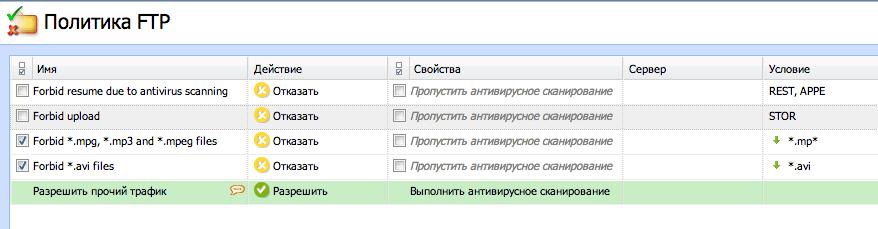 Снимок экрана 2013-01-13 в 19.41.43
