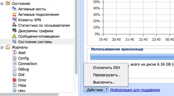 Снимок экрана 2013-01-14 в 19.43.30