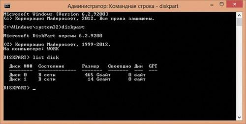 Windows_IT_Pro_RE_52_(2294)
