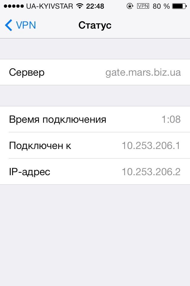 20140301_204826000_iOS