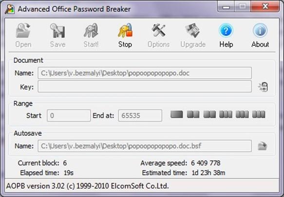 Взломать пароль документе word 2007. . 3 Сообщений.
